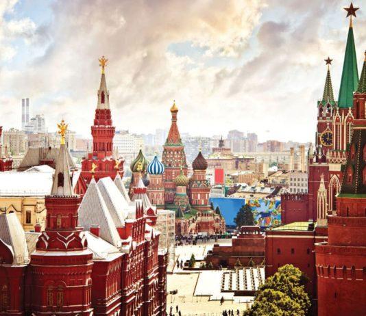 Moscou La Rouge